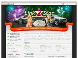 Link2Star