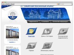 Сибирский пенсионный альянс
