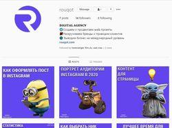 Ведение instagram аккаунта Digital Агенства
