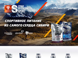 Баннеры и дизайн сайта для Siberian Health