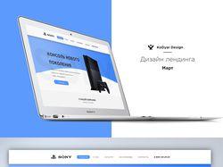 Адаптивный Дизайн сайта о PlayStation4