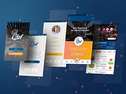 Дизайн мобильного приложение ресторанов