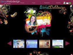 Эскиз для сайта дизайнера ( в разработке)