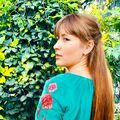 Наталья Чаюк