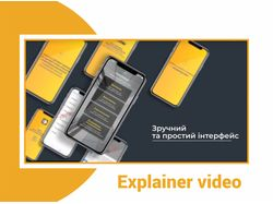 Анимационные видео под ключ