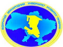 Логотип для университета