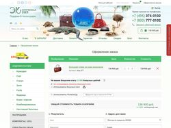 Разработка бонусной системы для интернет-магазина