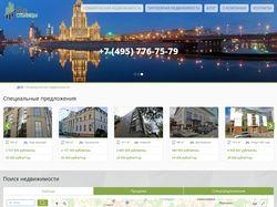 Разработка XML фида для Яндекс Недвижимости