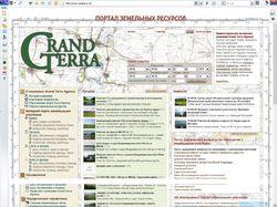 Портал земельных ресурсов
