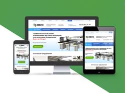 Дизайн сайта для производственной компании Звено