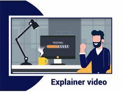 Анимационное видео для компании Fordewind