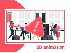 Анимационное видео для Visotsky Consulting