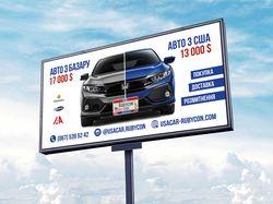 Дизайн серии билбордов