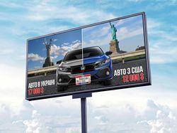 Разработка креативных билбордов
