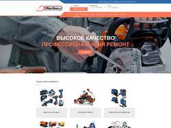 Vrem-zone.ru — ремонт инструмента