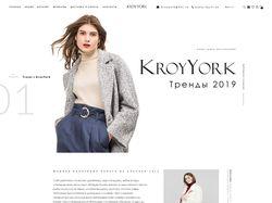 KroyYork — дизайн-макет