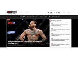 mmaboxing.ru; один из ведущих сайтов о MMA и боксе