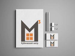 """Лого для компании """"Кубический метр"""""""