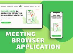 Kva plan - браузерное приложение