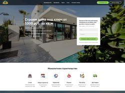 Разработка сайта под ключ на Тильда