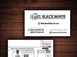 www.blackwhite.in.ua