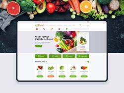 Avocado. Онлайн магазин