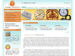 Сайт Logo-Clock