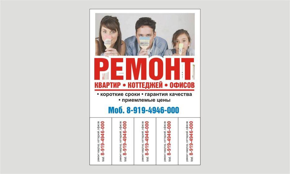 Ремонт квартир москва электрика
