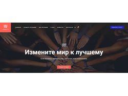 Сайт для подачи петиций