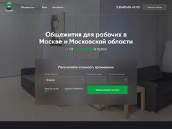 Стаханов: общежития для рабочих / Сайт-Блог