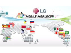 Чемпионат LG MOBILE WORLDCUP 2009 (Россия)