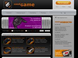 GoodGame.su (1s-bitrix)