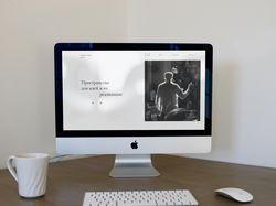 Творческая мастерская. Веб-сайт