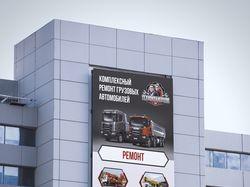 Наружный рекламный баннер 6х12м