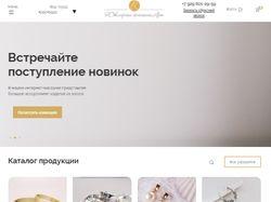 Уникальный оптовый интернет-магазин ювелирных изде