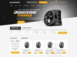 Pro-wheels