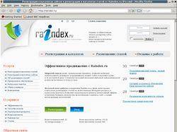 http://raindex.ru/