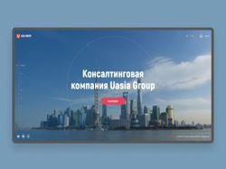 Uasia Group