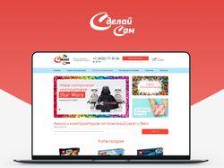 Дизайн интернет-магазина конструкторов