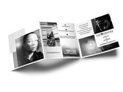 Верстка полиграфии для школы фотографии