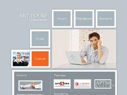 Сайт для Art-house