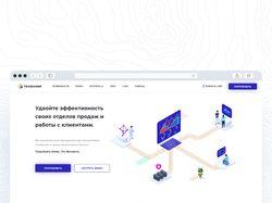 Веб-сайт для Telecomia