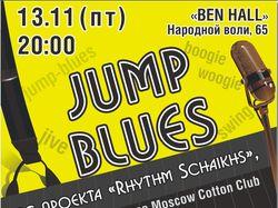 JUMP BLUES
