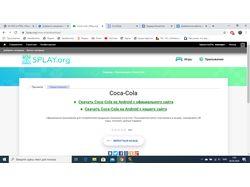 Наполнение сайта приложениями