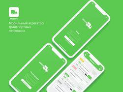 Дизайн мобильного приложения GRUZOVIK