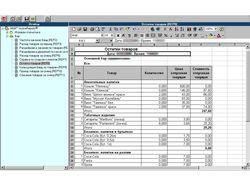 ActiveReports (генерация отчетов)