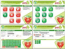 PayKiosk (платежный киоск для терминала)