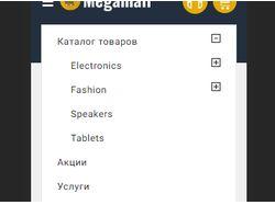 Меню OpenCart
