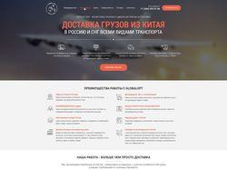 Верстка адаптивного landing page - Glopt