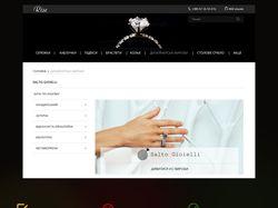 RE-design site Jewelry